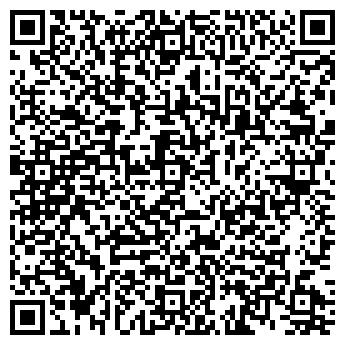 QR-код с контактной информацией организации АФРИКА СТУДИЯ ЗАГАРА
