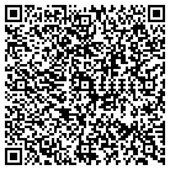 QR-код с контактной информацией организации МАГИЯ ЗАГАРА