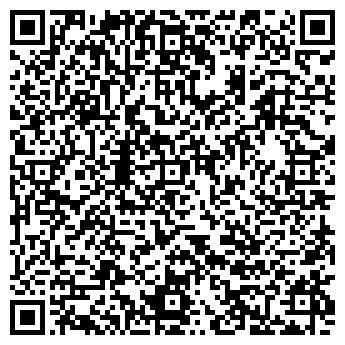 QR-код с контактной информацией организации BALI СТУДИЯ ЗАГАРА