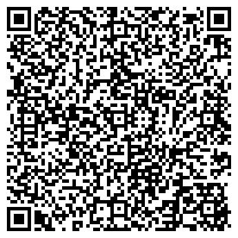 QR-код с контактной информацией организации TOFFE СОЛЯРИЙ