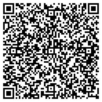 QR-код с контактной информацией организации АКВАЛАЙТ ООО