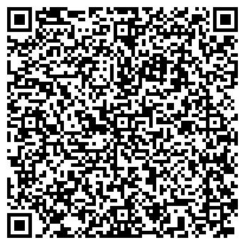 QR-код с контактной информацией организации ЧИСТАЯ ВОДА - БАССЕЙНЫ