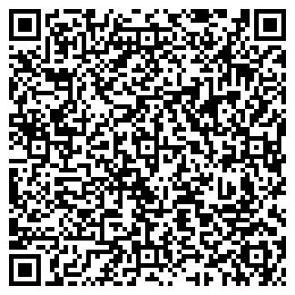 QR-код с контактной информацией организации ООО АТЛАНТИК, ТД