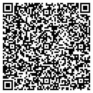 QR-код с контактной информацией организации ООО БОН, ФИРМА