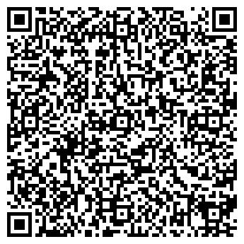 QR-код с контактной информацией организации ШЫМКЕНТ,-ЛОМБАРД ТОО