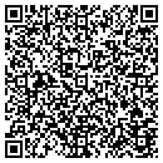 QR-код с контактной информацией организации ООО ГАНА-ПЛЮС