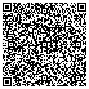 QR-код с контактной информацией организации КАЛАШНИКОВ Е.В.