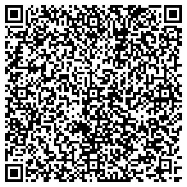 QR-код с контактной информацией организации ООО КОД 3000, ЭКСПЕДИЦИОННАЯ КОМПАНИЯ