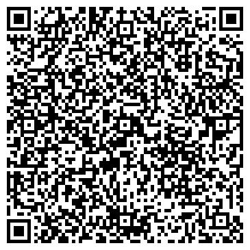 QR-код с контактной информацией организации ФГУК ЛАЙНЕР, ТРАНСПОРТНАЯ КОМПАНИЯ
