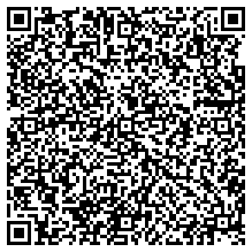 QR-код с контактной информацией организации ООО НАБЕРЕЖНЫЙ, УНИВЕРСАМ N 11