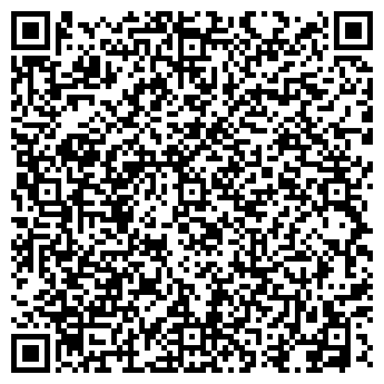 QR-код с контактной информацией организации ЗАО РИЭЛ-СЕРВИС