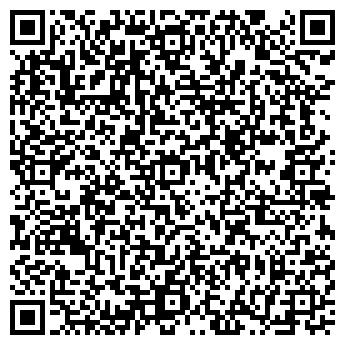 QR-код с контактной информацией организации РУСТРАНСТРЕЙД