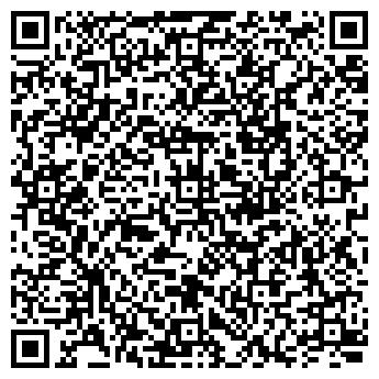 QR-код с контактной информацией организации ООО САМИ, РЕКЛАМНАЯ ФИРМА