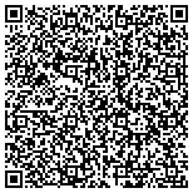QR-код с контактной информацией организации СТУДИЯ-1, РАДИО, ГУП