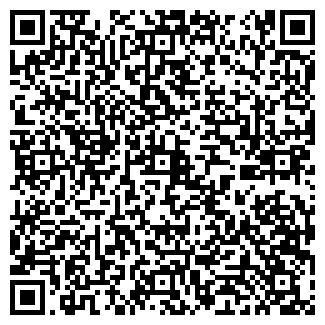 QR-код с контактной информацией организации АГРОПРОВС, ООО