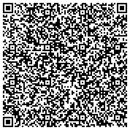 QR-код с контактной информацией организации ООО ДИНАМО, ЧЕЛЯБИНСКОЕ РЕГИОНАЛЬНОЕ ОТДЕЛЕНИЕ И ОБЩЕСТВЕННОГОСУДАРСТВЕННОЕ ОБЪЕДИНЕНИЕ ВСЕСОЮЗНОГО СПОРТИВНОГО ОБЩЕСТВА