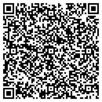 QR-код с контактной информацией организации ООО КЛЕОН