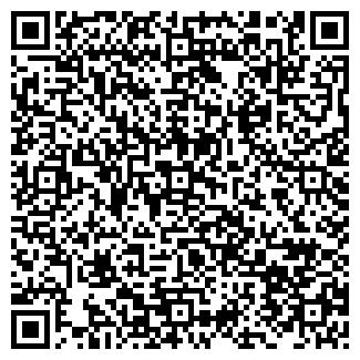 QR-код с контактной информацией организации ЛЕКС ТД ООО