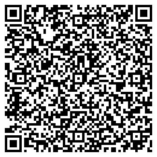 QR-код с контактной информацией организации ООО ЛЮГЕР, ЧОП