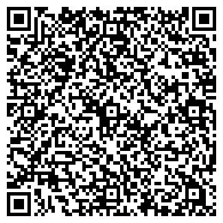 QR-код с контактной информацией организации ГУ ОРГАННЫЙ ЗАЛ