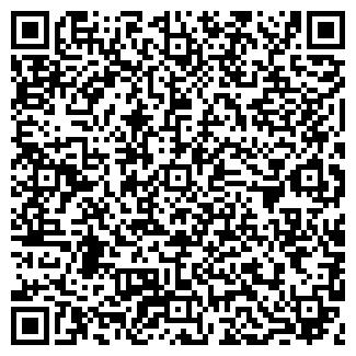 QR-код с контактной информацией организации ПАРАГОН-СТ