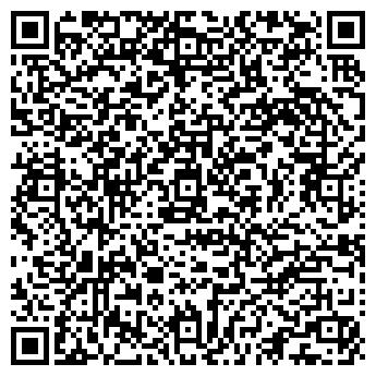 QR-код с контактной информацией организации АЛЬКОР-ТУР-Н