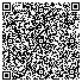 QR-код с контактной информацией организации ТД ТРАНС-ЭКСПРЕСС