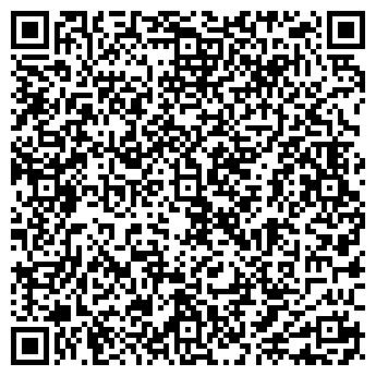 QR-код с контактной информацией организации ООО ЦЕНТР БУХУЧЕТА