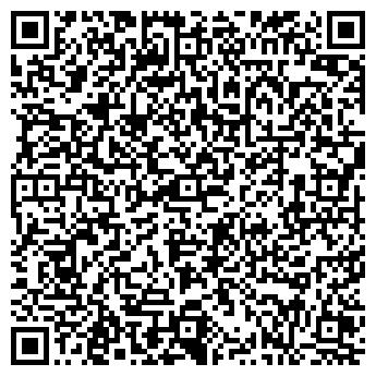 QR-код с контактной информацией организации БАРРАКУДА ПИВНОЙ БАР
