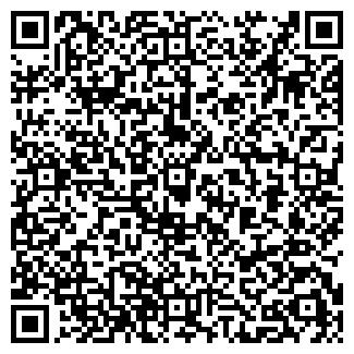 QR-код с контактной информацией организации ADAM&EVE ПАБ