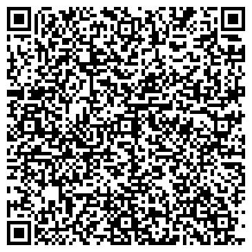 QR-код с контактной информацией организации KING'S CROSS АНГЛИЙСКИЙ ПАБ
