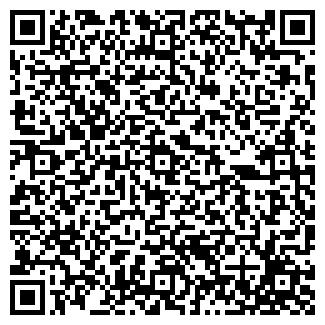 QR-код с контактной информацией организации ЭРЛАФ, ЗАО