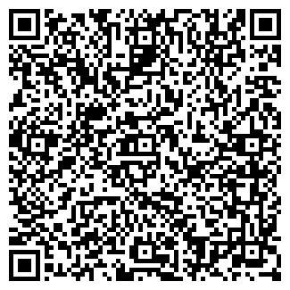 QR-код с контактной информацией организации БАЙГОН БАР