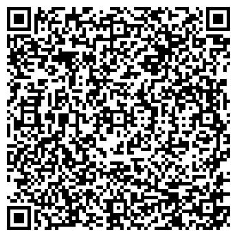 QR-код с контактной информацией организации ВЕЧНЫЙ ЗОВ БАР