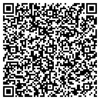 QR-код с контактной информацией организации КОКТЕЙЛЬ БАР