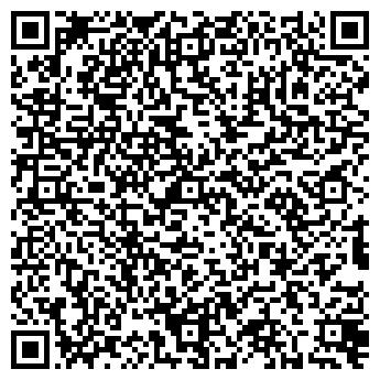 QR-код с контактной информацией организации НЕКТАР БАР ООО