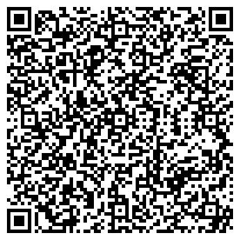 QR-код с контактной информацией организации ПИРАМИДА БАР