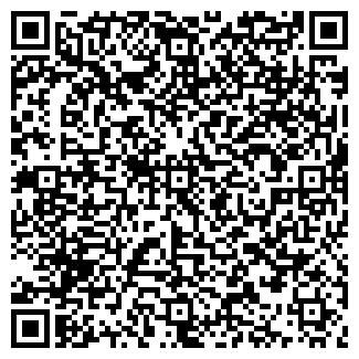 QR-код с контактной информацией организации ТРИ ДРУГА БАР