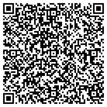 QR-код с контактной информацией организации ТРИ ОХОТНИКА,БАР