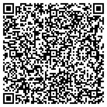 QR-код с контактной информацией организации У ГОРЫНЫЧА БАР