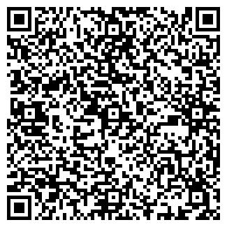 QR-код с контактной информацией организации У РЕКИ БАР