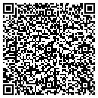 QR-код с контактной информацией организации ЭДО БАР-СУШИ