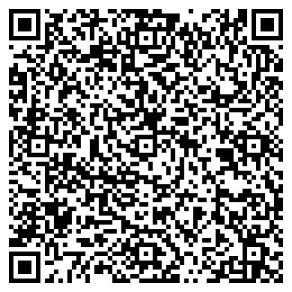 QR-код с контактной информацией организации REDCUP