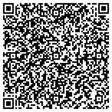 QR-код с контактной информацией организации ПИЦЦБУРГ ПИЦЦЕРИЯ