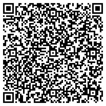 QR-код с контактной информацией организации ПОМИДОР ПИЦЦЕРИЯ
