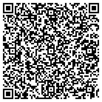 QR-код с контактной информацией организации ВЕСТА-ПИЦЦА КАФЕ