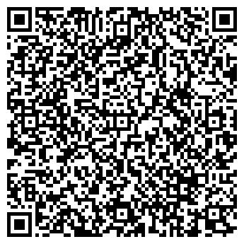 QR-код с контактной информацией организации СТАРАЯ КОМАНДА ПИЦЦЕРИЯ