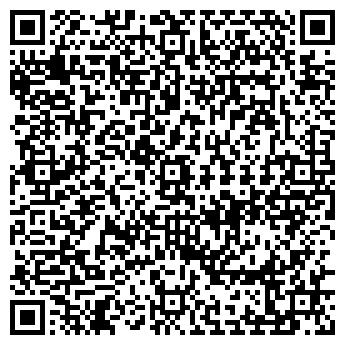 QR-код с контактной информацией организации АНТАЛИЯ БИСТРО