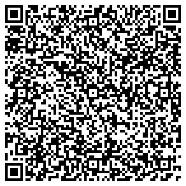 QR-код с контактной информацией организации БЕРЕЗКА-2 ООО, ЗАКУСОЧНАЯ