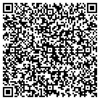 QR-код с контактной информацией организации КЛИНСКОЕ БИСТРО